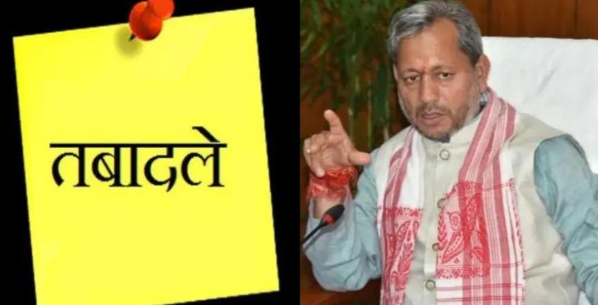 उत्तराखंड शासन ने किए 7 PCS अधिकारियों के तबादले,लिस्ट में विवेक राय का नाम शामिल