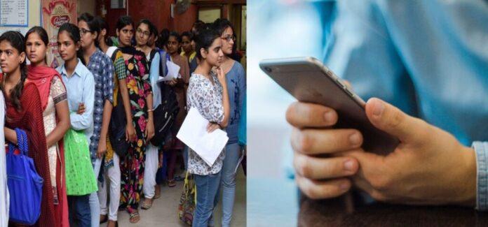 उत्तराखंड में यूनिवर्सिटी के छात्रों को मिलेगी स्मार्ट डिग्री, WiFi के लिए तैयारियां हुई तेज़