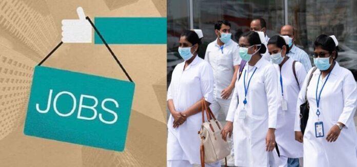उत्तराखंड में स्टाफ नर्स और एएनएम के 494 पदों पर होगी भर्ती,जानें किस जिले में कितने पद