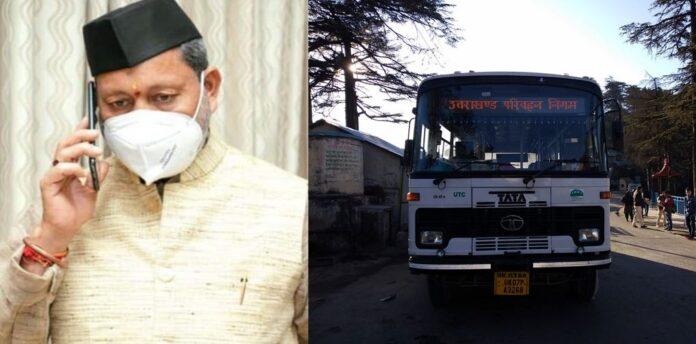 उत्तराखंड रोडवेज बसों का संचालन अब भी UP भरोसे,CM रावत की बात का अबतक असर नहीं