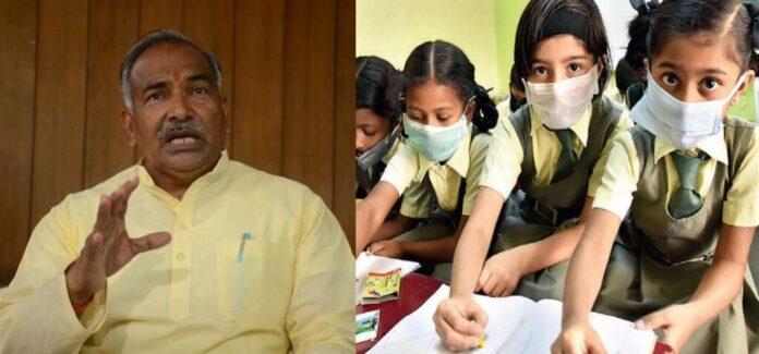 उत्तराखंड में जल्द खोले जा सकते हैं स्कूल, शिक्षा मंत्री अरविंद पांडेय ने भी किया इशारा