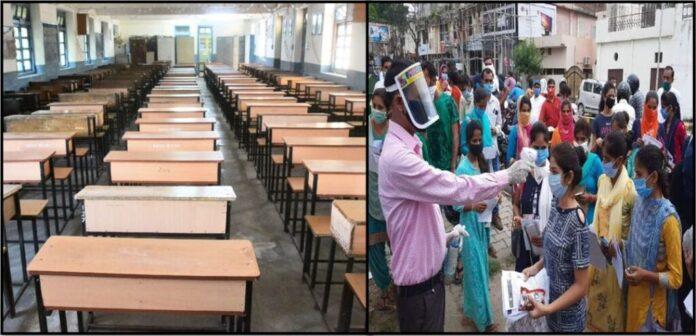 उत्तराखंड के कॉलेजों और विश्वविद्यालयों में शुरू हुई ऑफलाइन कक्षाओं की तैयारी