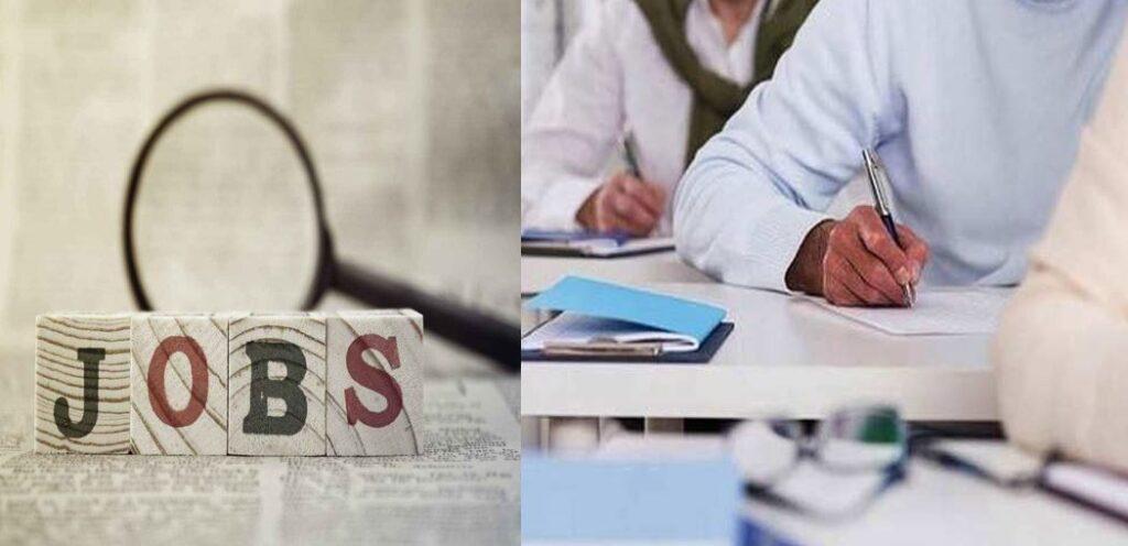 नैनीताल बैंक में सैंकड़ो पदों पर हो रही है भर्ती, 31 जुलाई से पहले करें आवेदन