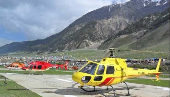 Haldwani to Pithoragarh heli services will start soon