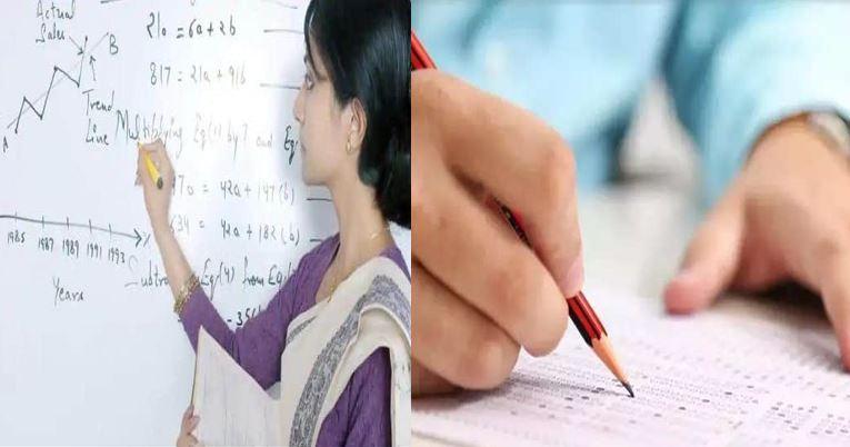सहायक अध्यापक भर्ती की लिखित परीक्षा 8 अगस्त होगी, UKSSSC ने दिया बड़ा अपडेट