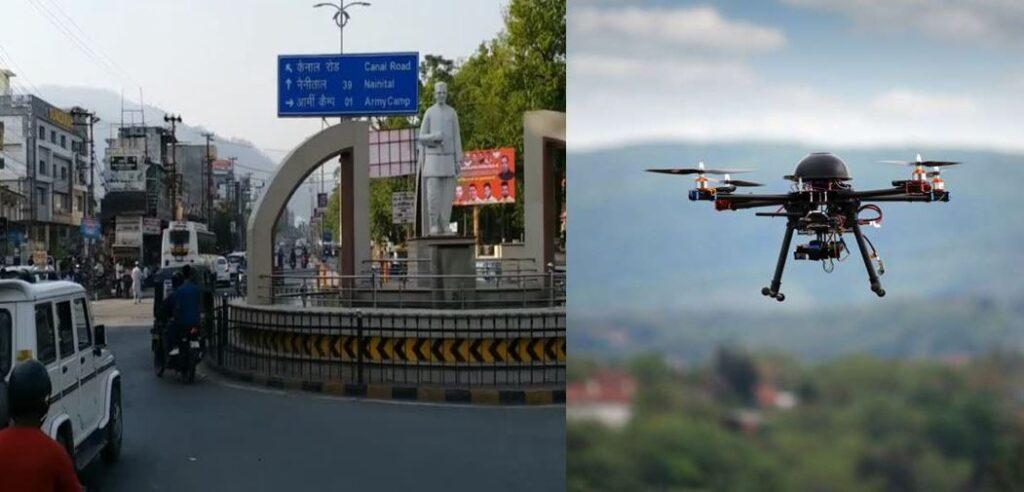 ड्रोन से होगी हल्द्वानी शहर की निगरानी, अगस्त से शुरू होगा नगर निगम का सर्वे