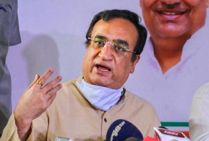 अजय माकन करेंगे जयपुर दौरा, मंत्रिमंडल में फेरबदल होने की संभावनाएं तेज