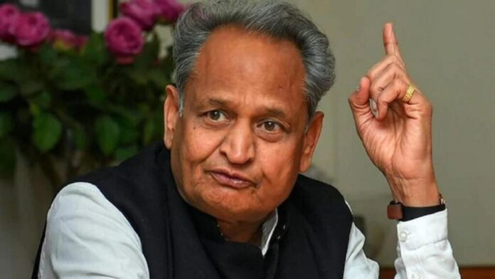 Rajsthan CM Gehlot took important steps in the cabinet meeting