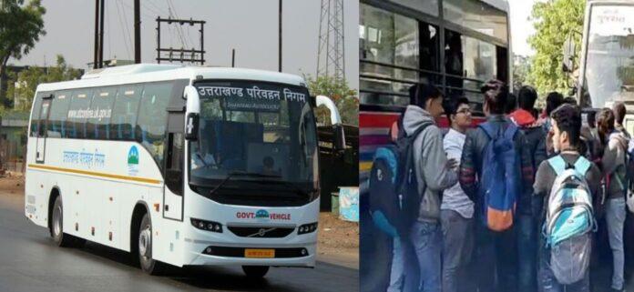 उत्तराखंड: Volvo बस का एसी खराब होने पर यात्रियों ने किया हंगामा, लेकर ही माने 220 रुपए रिफंड