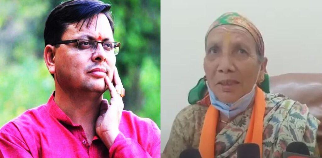 पुष्कर सिंह धामी की मां नहीं रोक पाई अपने आंसू,बोली सब कहते थे बेटा ज़रूर CM बनेगा