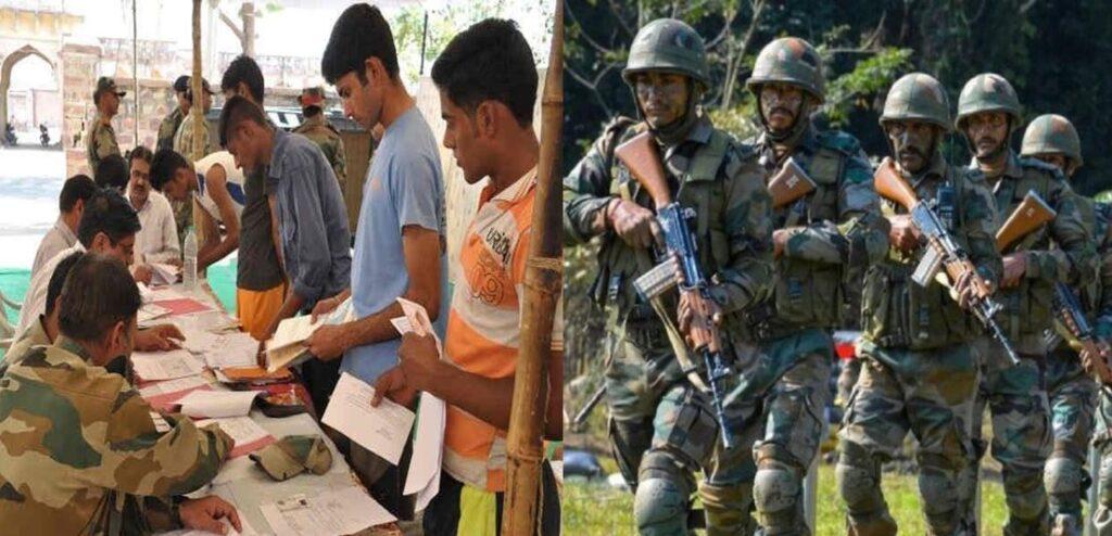 भारतीय सेना में जाने का बढ़िया मौका, रानीखेत में 21 सितंबर से आयोजित होगी कोटा भर्ती रैली