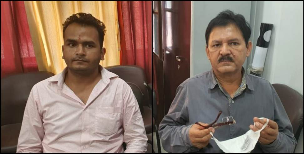 Uttarakhand: Two engineers arrested taking bribe of one lakh rupees