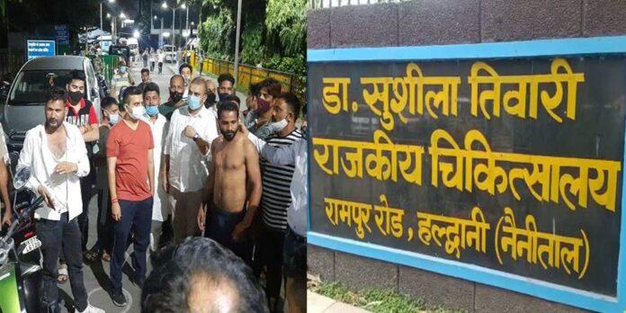 Fight between attendants of patient and junior doctors in Sushila Tiwari Hospital