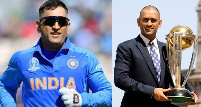 Happy Birthday Mahi, the legend who gave strength to Indian Cricket