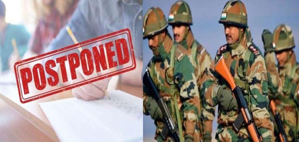 उत्तराखंड से बड़ी खबर, सेना भर्ती की लिखित परीक्षा तीसरी बार हुई स्थगित