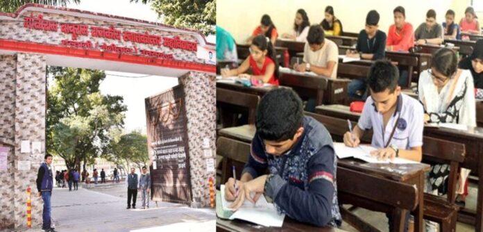 Kumaun University annual and semester exams will be in september & october