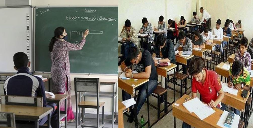 राजस्थान में शिक्षक बनना है तो फौरन करें पीटीईटी परीक्षा के लिए आवेदन