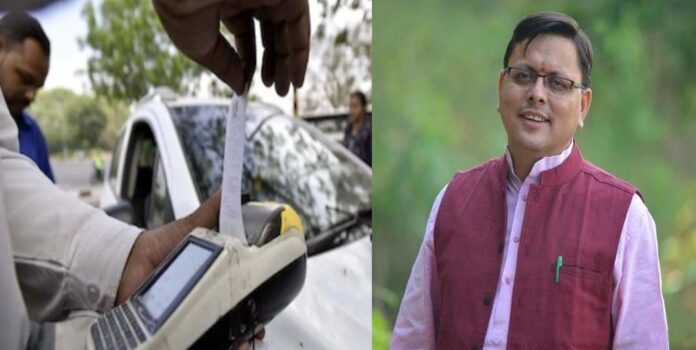 After a fault, vehicle owner said he is the nephew of Uttarakhand CM