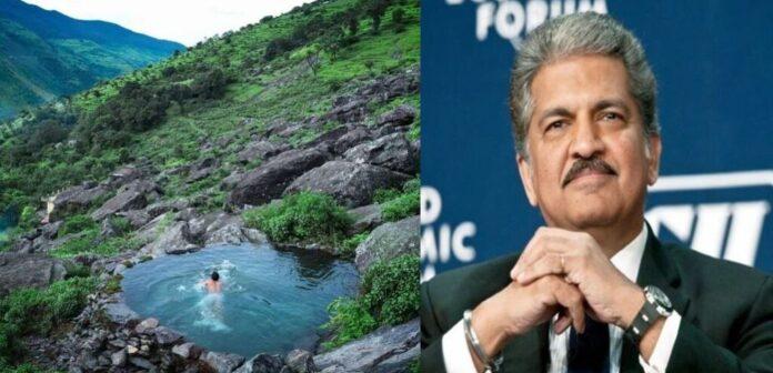 Natural swimming pool of Khola village is getting viral after Anand Mahindra tweet