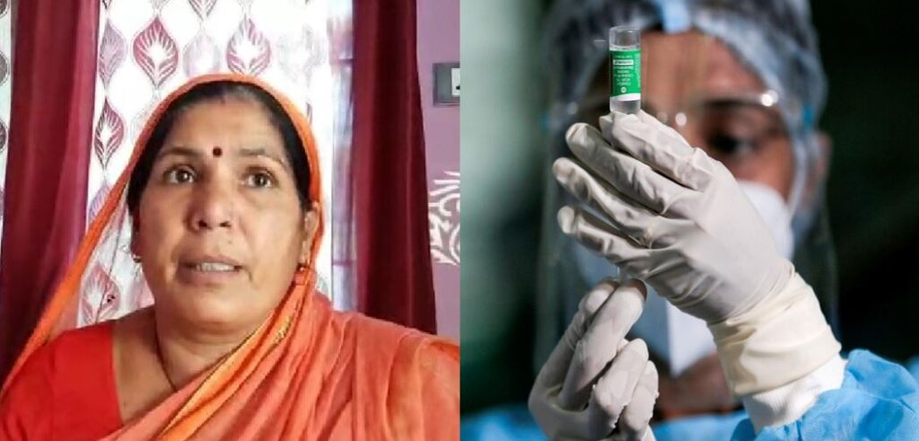 Big negligence as woman jabbed twice with corona vaccine in 30 seconds