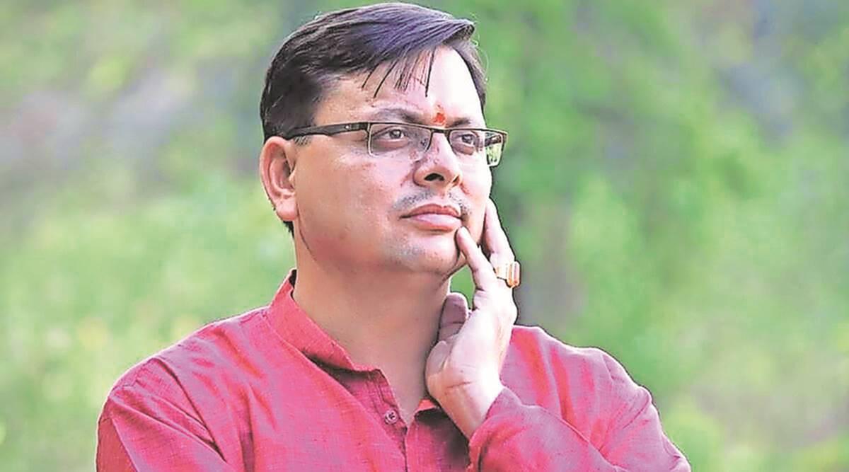 उत्तराखंड के मुखिया पुष्कर सिंह धामी ने नियुक्त किए विशेष कार्य व जनसंपर्क अधिकारी