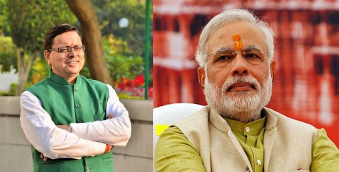 CM Dhami tweeted about the phone call to him by PM Modi