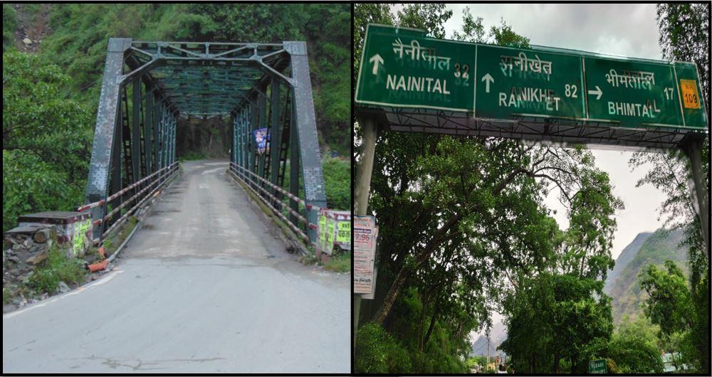 कुमाऊंवासियों के लिए राहत, खुल गया है रानीबाग पुल