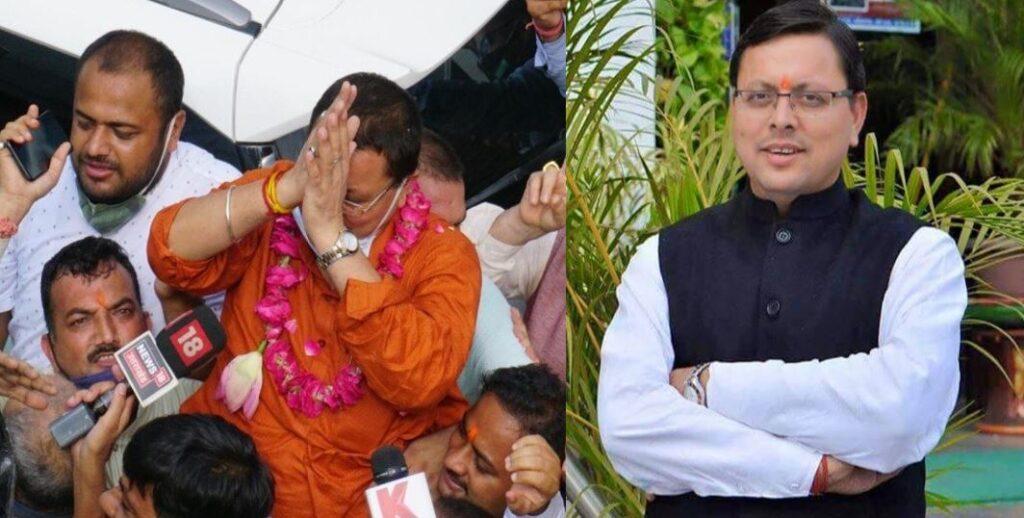 इतनी भी आसान नहीं मुख्यमंत्री धामी की राह, शपथ लेने से पहले ही नाराज हैं कई दिग्गज