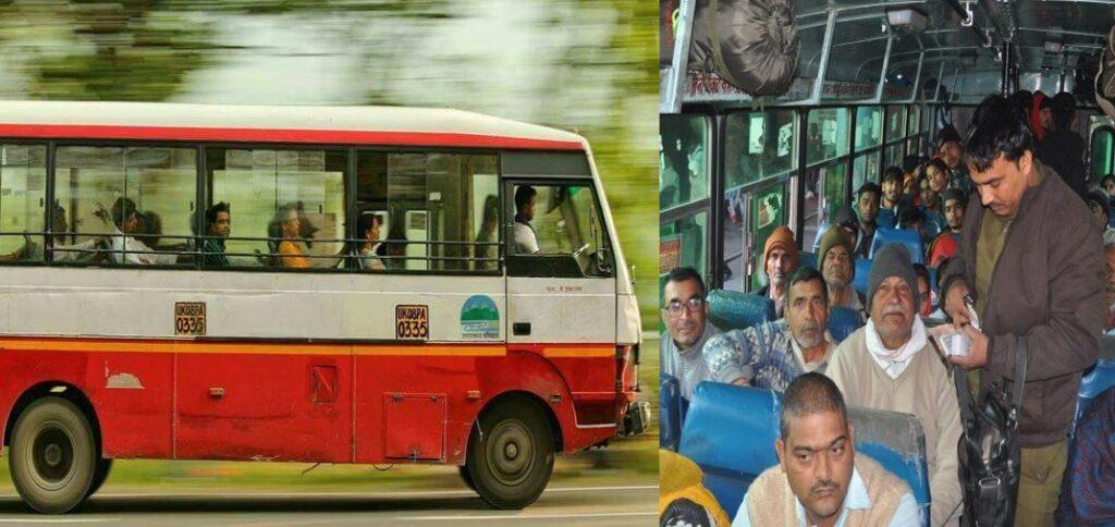 हल्द्वानी: फिर शुरू होगा रोडवेज बसों में पास का चलन, रोजाना यात्रा करने वालों को होगी आसानी