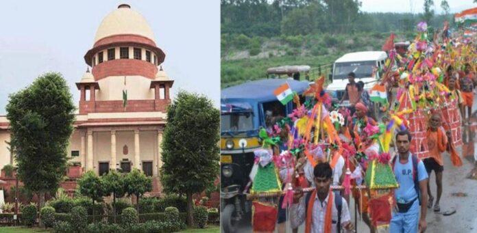 कांवड़ यात्रा को अनुमति देने पर सुप्रीम कोर्ट ने UP सरकार को दिया नोटिस