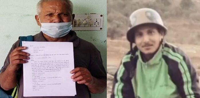 ईरान में नौकरी करने गया बागेश्वर का युवक बुरा फंसा, 16 महीने से नहीं लौटा, पिता परेशान