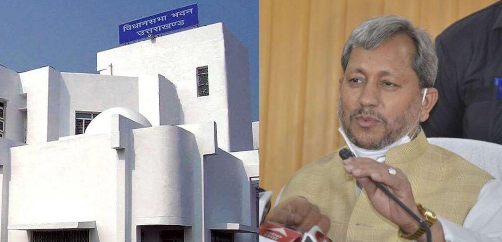 उत्तराखंड CM पद त्याग कर भी तीन रिकॉर्ड अपने नाम कर गए तीरथ सिंह रावत