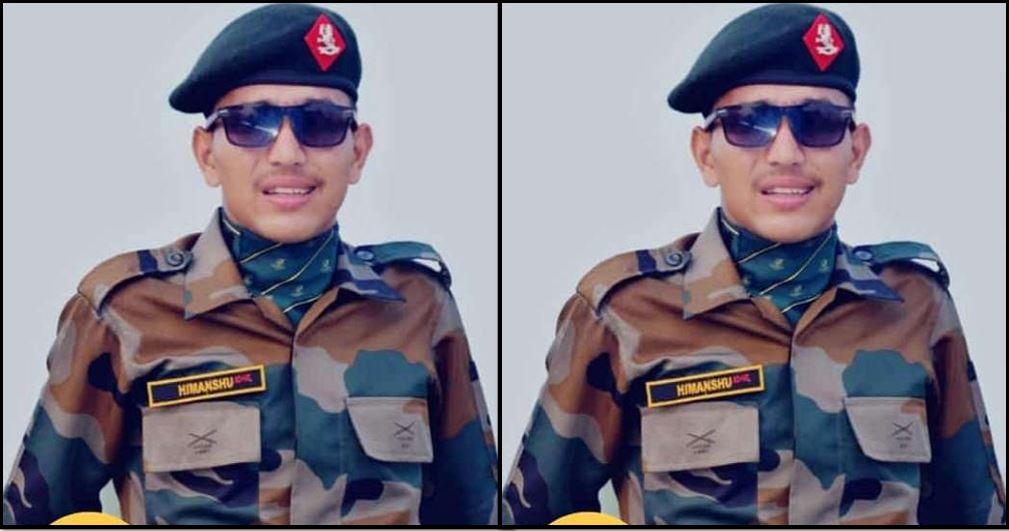 उत्तराखंड: जन्मदिन पर घर पहुंचेगा शहीद हिमांशु नेगी का पार्थिव शरीर, नमन