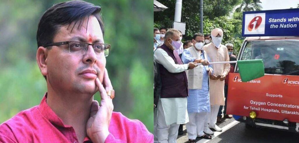 उत्तराखंड में जारी है तीसरी लहर से निपटने की तैयारी, CM धामी ने जिलों को रवाना किए 80 कंसंट्रेटर