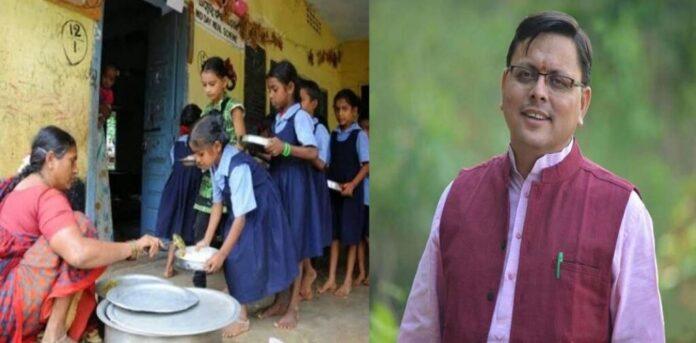उत्तराखंड सरकार देगी भोजन माताओं को तोहफा, मानदेय बढ़ाने की तैयारी
