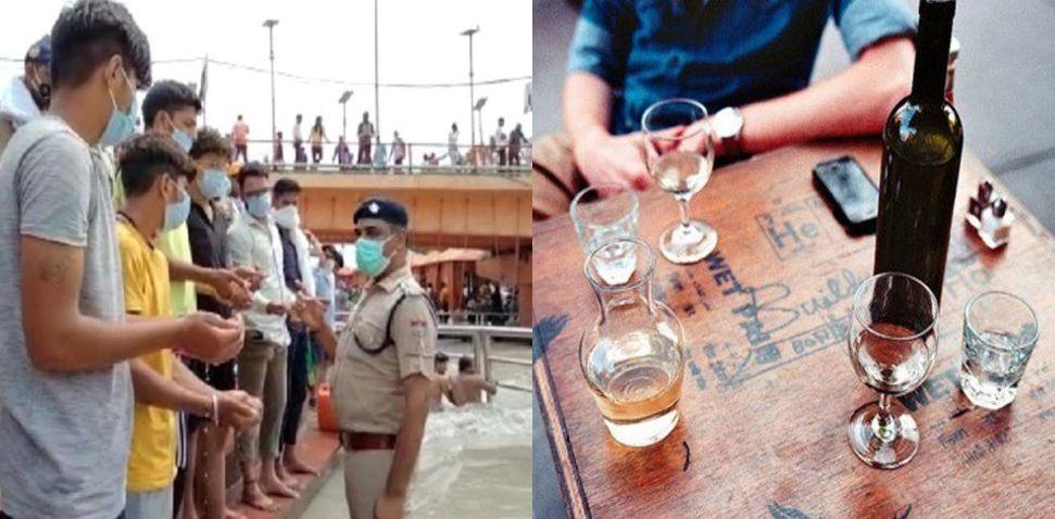शराब पीकर मर्यादा तोड़ने वालों से उत्तराखंड पुलिस ने वसूला दो लाख रुपए से अधिक का जुर्माना
