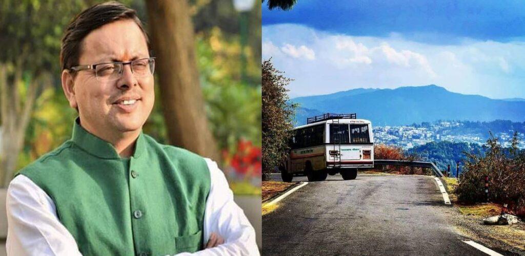 एक अच्छी खबर, हल्द्वानी से शिमला के लिए जल्द शुरू हो सकता है रोडवेज बस का संचालन