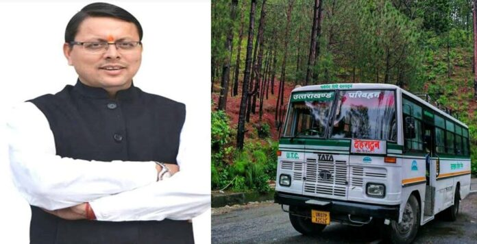 Uttarakhand CM decided to give full salary to Roadways workers