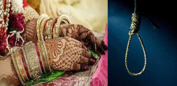 रुद्रपुर: 17 दिन पहले दुल्हन बनी युवती ने ससुराल में की खुदकुशी, बीते दिन मायके से लौटी थी