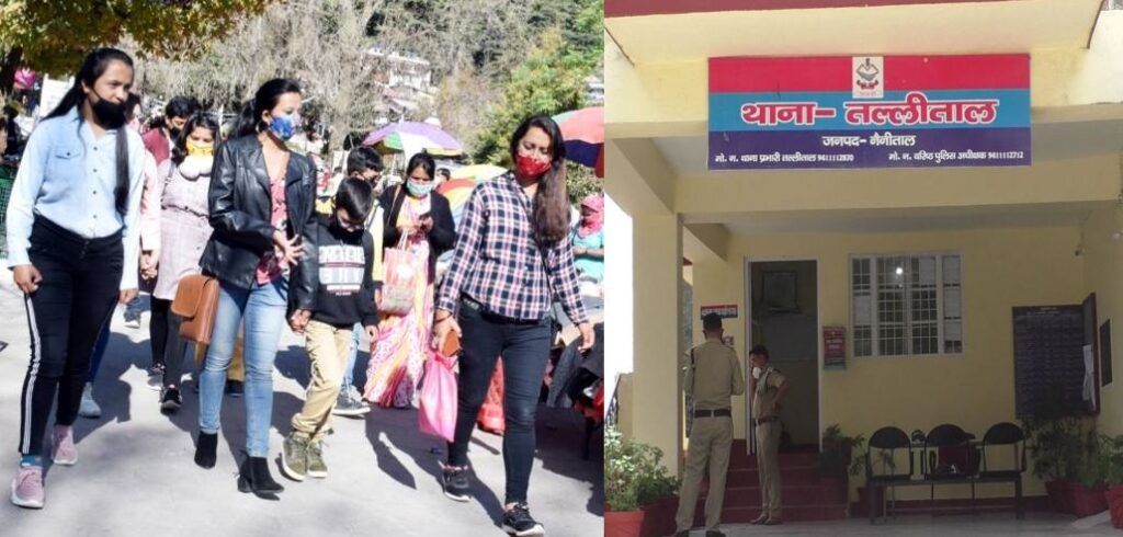 Nainital: Women tourist didn't wear mask and then started clash with SI