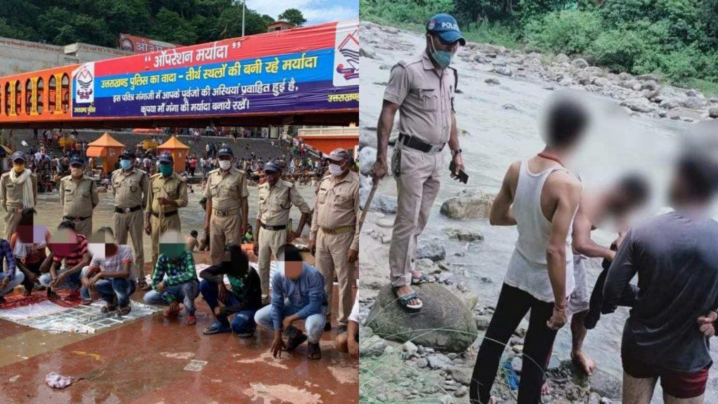 बिगड़े लोगो को सुधार रही है उत्तराखंड पुलिस, साथ में हो रही है बंपर कमाई, आंकड़ा 19 लाख रुपए पार