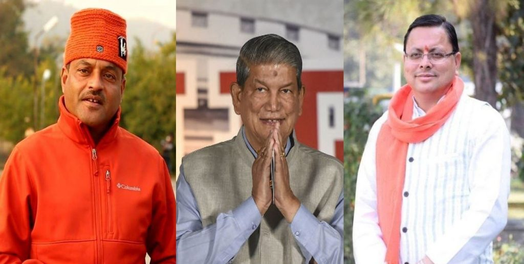फ्री बिजली: उत्तराखंड आप नेता अजय कोठियाल ने भाजपा व कांग्रेस को दी खुली चुनौती
