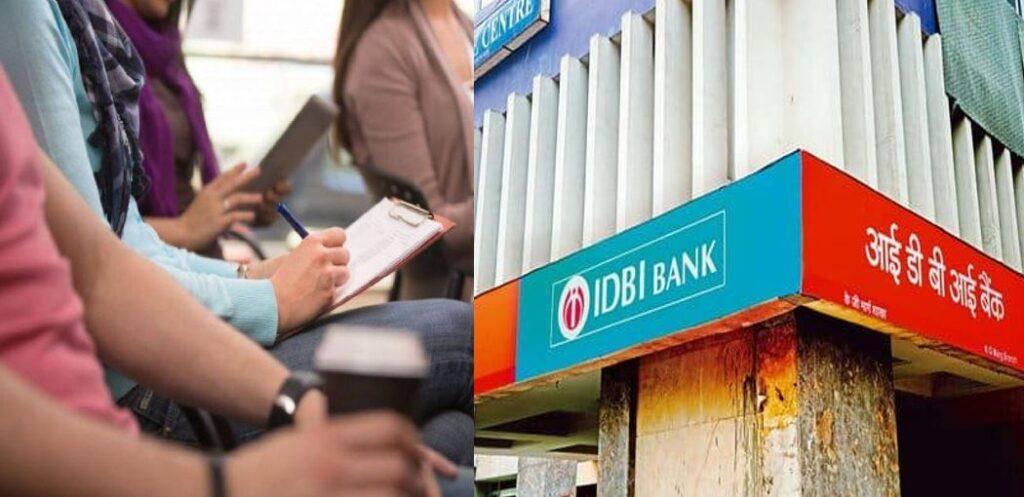 बेरोजगार युवाओं के लिए गोल्डन चांस, IDBI बैंक ने 920 पदों पर निकाली भर्ती, तुरंत अप्लाई करें