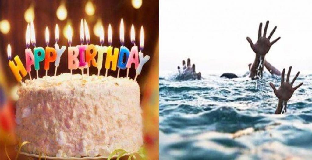 नैनीताल: बाहर जाकर जन्मदिन मनाने की जिद ने ले ली दो दोस्तों की जान