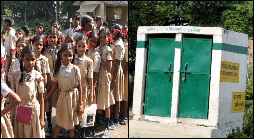 उत्तराखंड के हर स्कूल में छात्राओं के लिए अलग शौचालय बनाया जाएगा