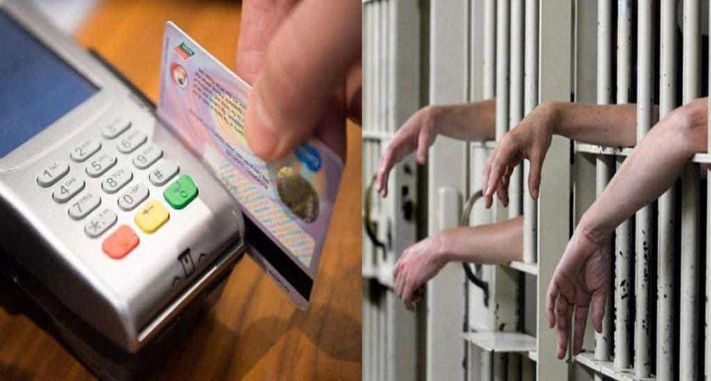 हल्द्वानी जेल में बंद कैदियों को मिलेंगे स्मार्ट कार्ड, हर महीने कर सकेंगे हजारों रुपए की शॉपिंग