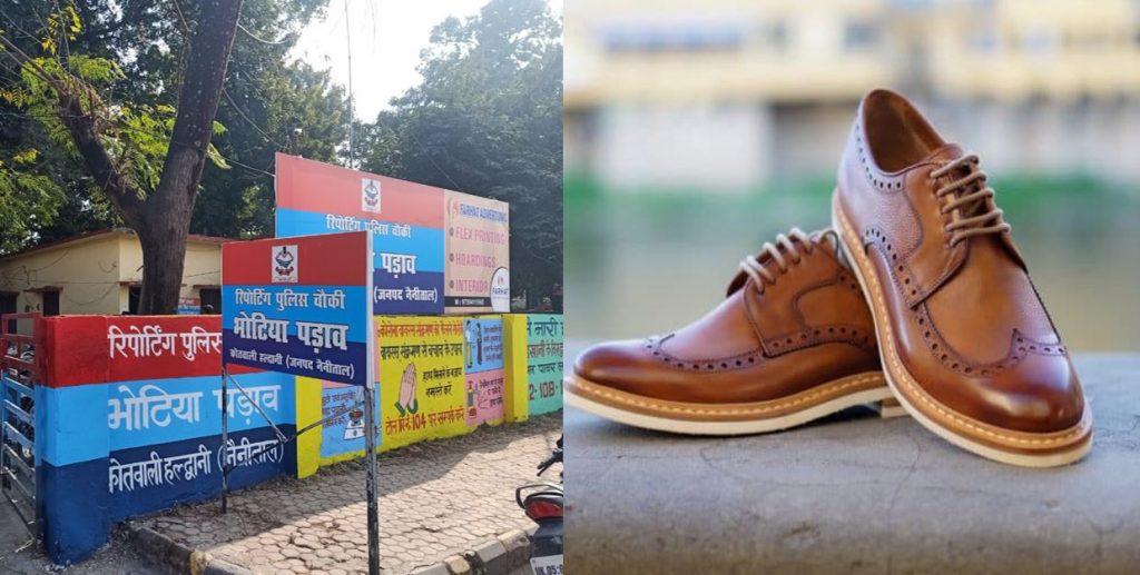 हल्द्वानी पुलिस ने जूता चोर को पकड़ा, सोशल मीडिया पर हुई ट्रोल