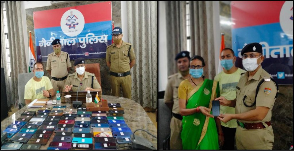 हल्द्वानी पुलिस ने सर्विलांस के जरिए बरामद किए 20 लाख रुपए के मोबाइल
