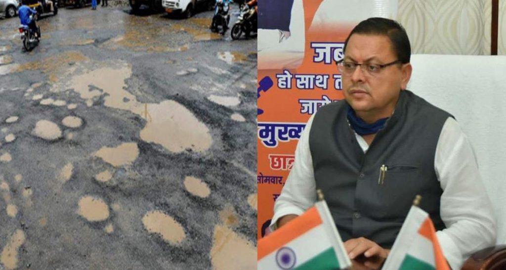 हल्द्वानी की छह सड़कें होंगी टनाटन,जारी हुआ आठ करोड़ रुपए का बजट