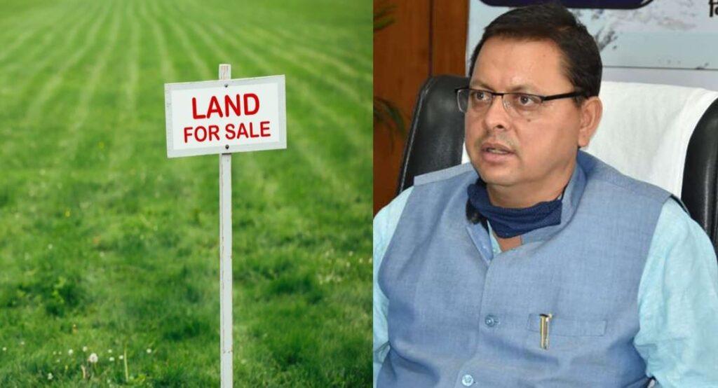 उत्तराखंड में आसान होगा जमीन खरीदने के बाद दाखिल खारिज का काम, जानें